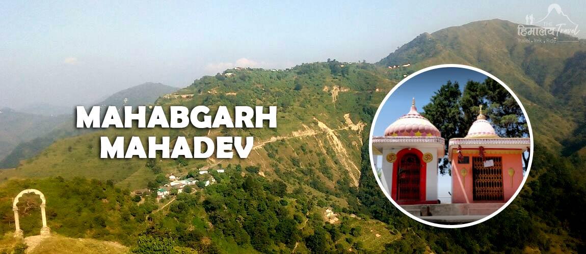 Mahabgarh-Mahadev