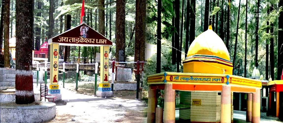 Tarkeshwar-Mahadev-Temple