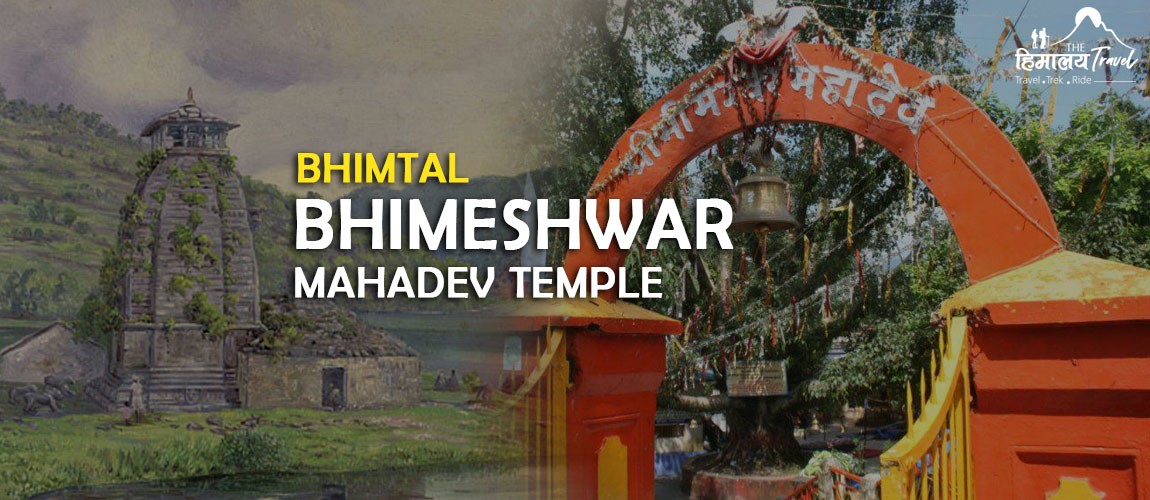 Bhimeshwar-Hindu-Temple