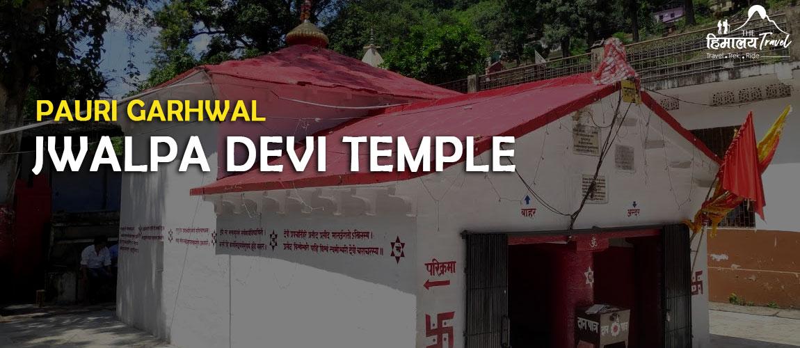 Jwalpa-Devi-Temple-Pauri