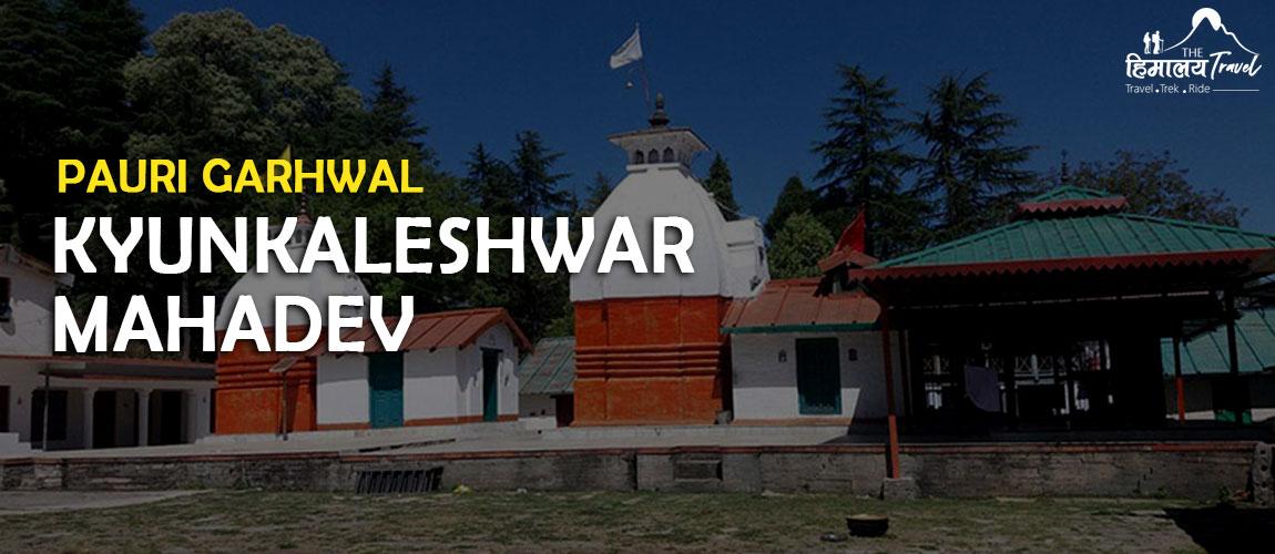 Kyunkaleshwar-Mahadev