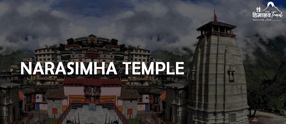 Narasimha-Temple-Joshimath